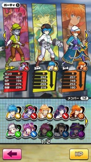 開始時只會有中間的角色使用,玩家需花時間及靠運來解鎖新角色