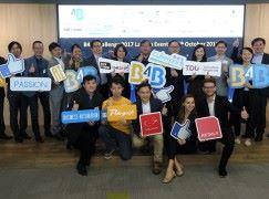 B4B大數據應用挑戰賽 入圍隊伍北京特訓