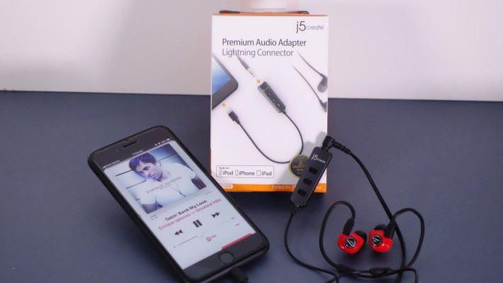 Premium Audio Adapter 的表現比起 Apple 原廠轉換線更佳
