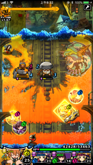 右上角的隱藏神獸需要遊戲角色的軌跡來出現