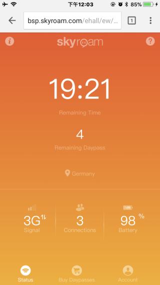 透過手機可以檢連接情況,亦可以購買日費計劃。
