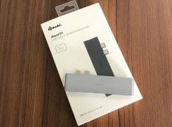 Gmobi iXtend D1 USB Type-C 多功能 Hub