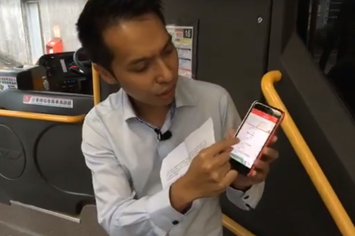 現時暫時於 6 及 108 號線的部分班次於九巴 App 內有載客量顯示。
