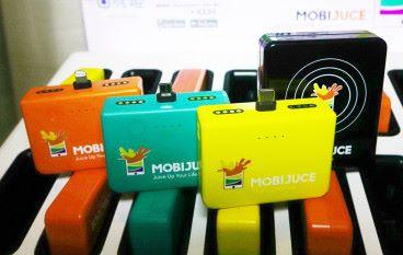MobiJuce 免費送你兩星期流動充電池