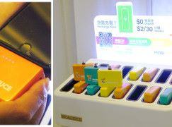 MobiJuce 推出共享隨身充電器 無充電線都唔怕