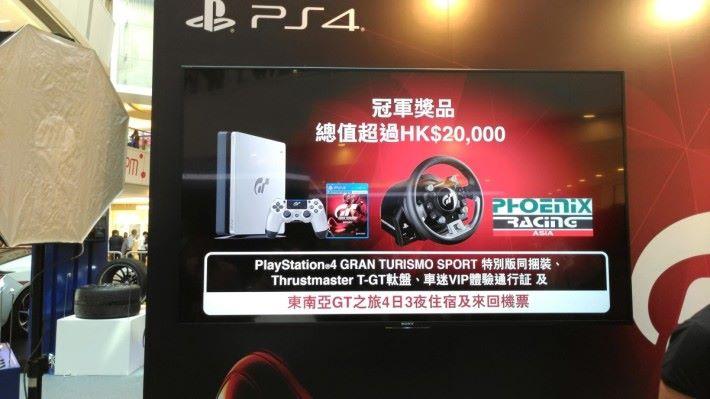 「PS4 《GT Sport》香港計時賽 - 競速之旅」考驗大家的駕駛技術,優勝者有機會參與東南亞 GT 之旅。