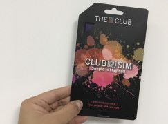 【著數出沒注意!】The Club 免費拎 Club SIM 可享 5GB 數據