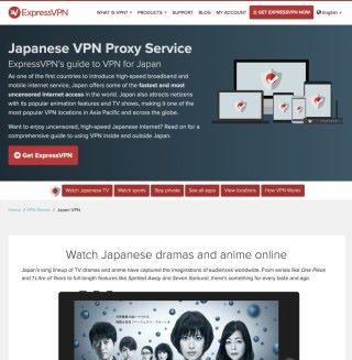 一些 VPN 服務也以觀看外國串流電視節目為賣點