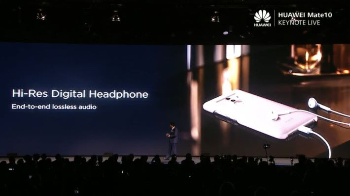 取消了 3.5mm 耳機播,廠方同時推出 USB-C 高清數碼耳機。