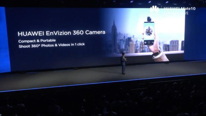 Huawei 同時推出 EnVizion 360 相機