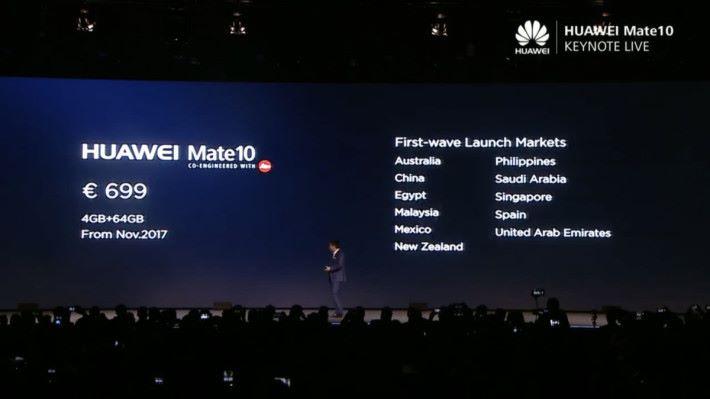 備有 2k HDR 屏幕的 Mate 10 售 699 歐元, 11 月推出。