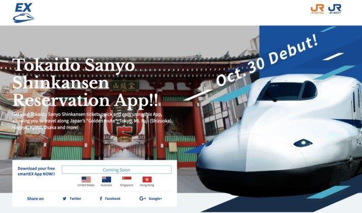 SmartEX 服務月底會推廣至香港等 4 個國家及地區