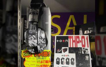 [場料] 大友克洋加持 Toon Workshop THP-01 六二折買到