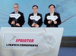 科技園SPRINTER計畫 雙軌道建立初創生態