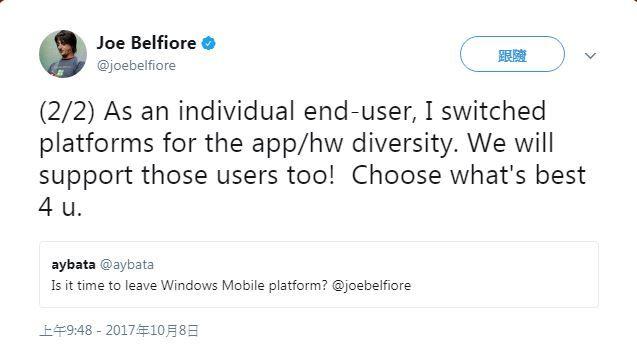Belfiore 表示自己已轉會到 Android。