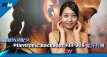 backbeat FIT 305 feed