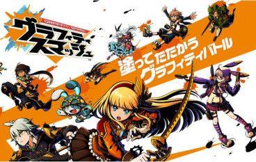 另類彈珠玩法 Bandai 手遊新作《Graffiti Smash》
