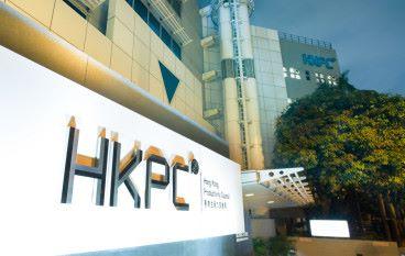 配合帶領業界形象  HKPC投入雲端