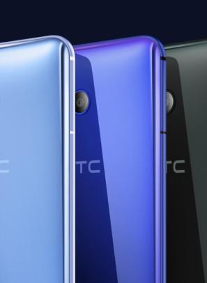 搖錢樹出嫁 Google 唔代表收山 HTC U11 系列新手機即將發表