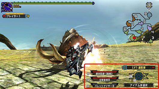 因右類比桿將用作發動狩技,玩家可更專心使用左手瞄準敵人。