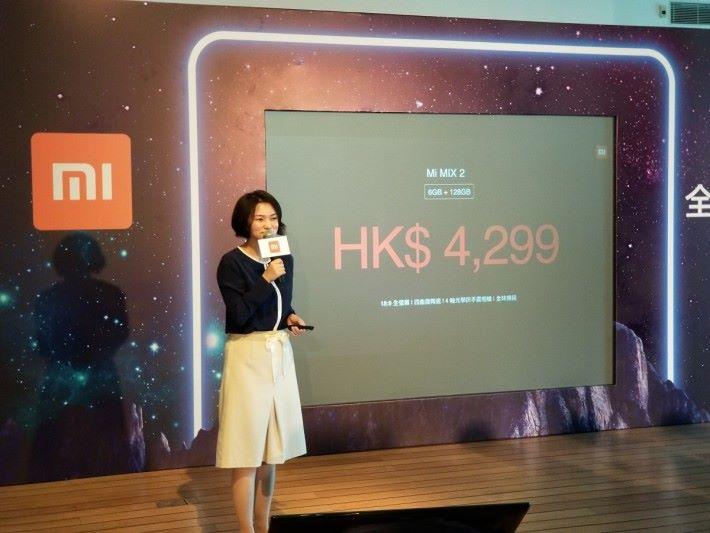 10 月 24 日中午 12 時在 mi.com、小米之家及 csl 開賣,售價 $4,299。