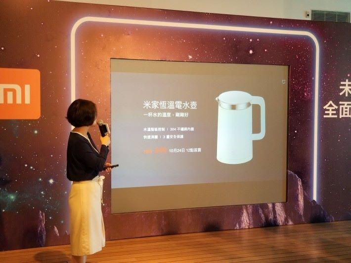 10 月 24 日同時開賣「米家恆溫電水壺」,有智能水溫控制,售價 $249。