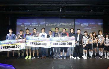 【電競狂熱】《PES 2018 寶源盃》決賽驚喜不斷 「瘋狂二人組」奪冠