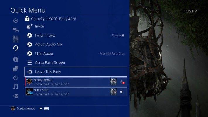 快捷選單中新增了「離開派對」功能,毋需再回到 Party 介面才可離開。
