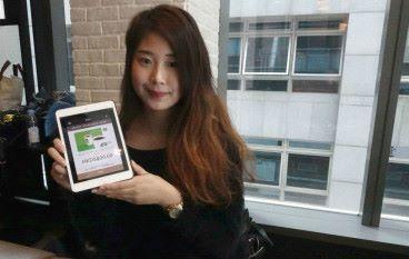 Starbucks App 三大新功能 完善一站式流動咖啡服務