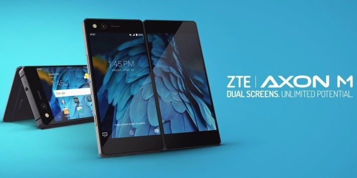 ZTE 率先推出配備折疊屏幕的手機 Axon M