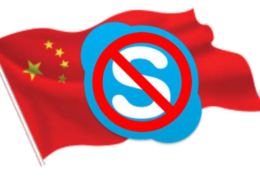 不符內地法律 Skype 於中國被下架