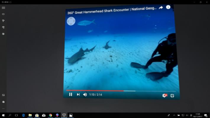 目前要看 YouTube 360 度影片,就要按視窗的箭嘴移動。