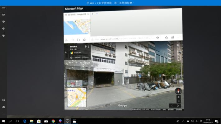 Google Map 的情況也一樣。