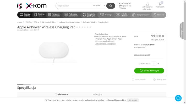 波蘭購物網站 X-Kom 上,出現有關 AirPower 的銷售資訊