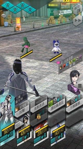 遊戲打破了《真‧女神転生》系列既有的暗黑氛圍,給予玩家們明亮的感覺。