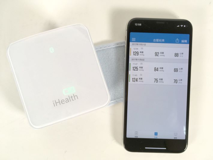 透過藍牙可以將心臟資料傳送到手機儲存