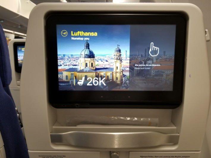 編者今次去慕尼黑就係坐 Lufthansa 呢隻新飛無耐嘅 A350-900 班機,估唔到個系統有驚喜喎。