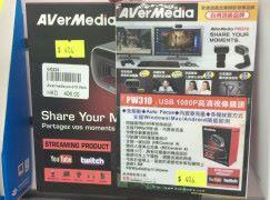 【場料】Webcam 又一選擇 AVerMedia 玩美肌拍攝