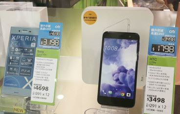 【場料】手機推出半年 價錢幾乎減半