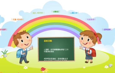 香港兒童精神科服務困局