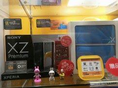 【場料】4K HDR手機加推艷紅版