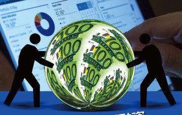 【#1266 Biz.IT】創新互聯網貿易融資 促成收帳款管理商