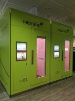 響 Munich 機場閘口附近嘅出租個人寢室 napbcabs,有個獨立空間等你可以瞓餐好嘅。