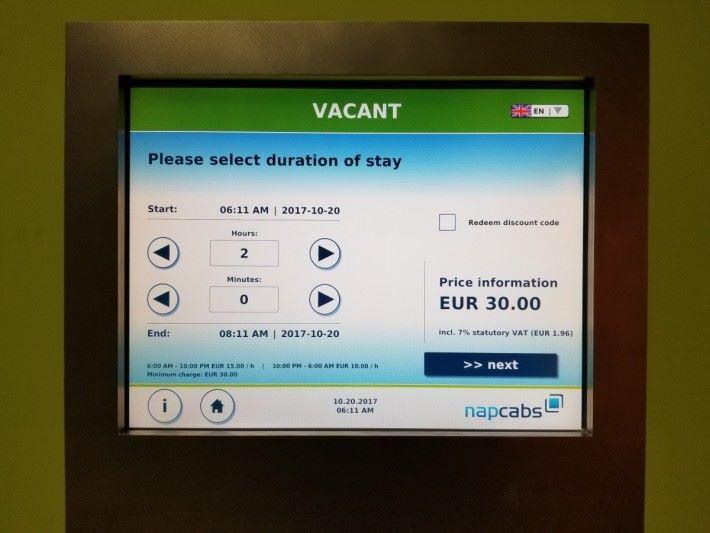 napcabs 收 €15/hr,2 粒鐘就 €30,瞓得一晚都同住酒店無乜分別,係慳咗啲時間囉!