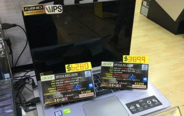 【場料】抵過買小米 Notebook ?Acer 8 代 CPU 照劈價