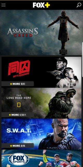 《FOX+》主頁有最新推介猛片、劇集、紀錄片及體育節目,亦有未看完的內容及各種主題內容。