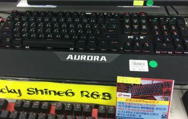 【場料】本地薑機械鍵盤 平玩光軸啪啪啪