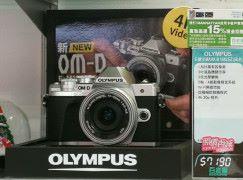 【場料】 Olympus E-M10 Mark3 街舖減價