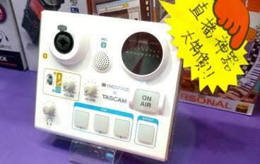 【場料】 直播神器 TASCAM Mini Studio Personal US-32 一千有找