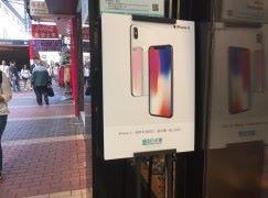 無視炒情冷淡 iPhone X 淨機價格天與地